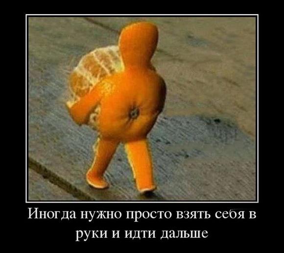 1362063172_kopiya-3