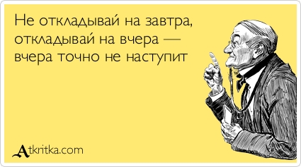 atkritka_1343663977_232