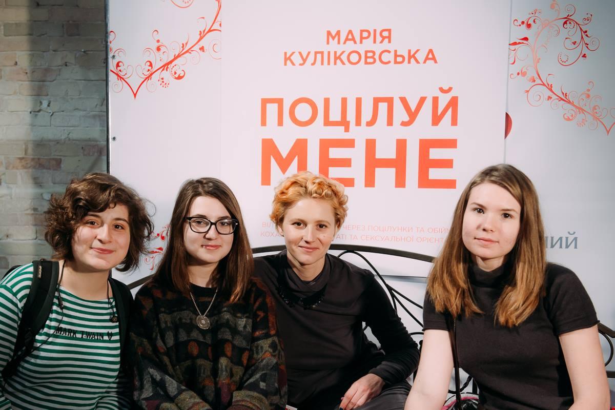 masha-kulikovskaya-3