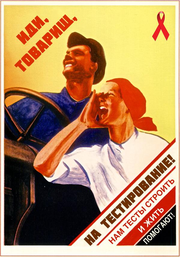 idi-tovarishch