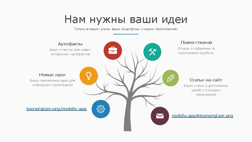 14740298661463-9032226