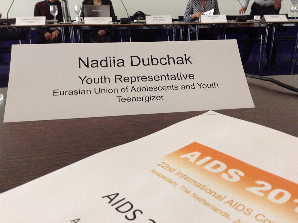 aids2018-2