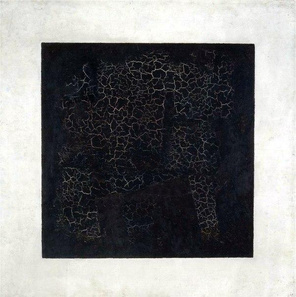 CHerny-j-kvadrat