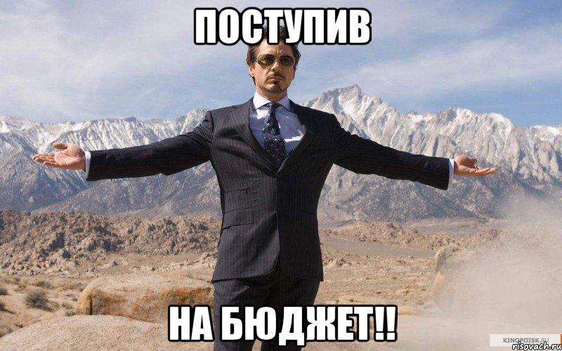 zheleznyy-chelovek_26555711_big_