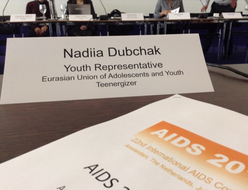 Надия в Амстердаме на слете Комитета 22-й Международной Конференции AIDS2018