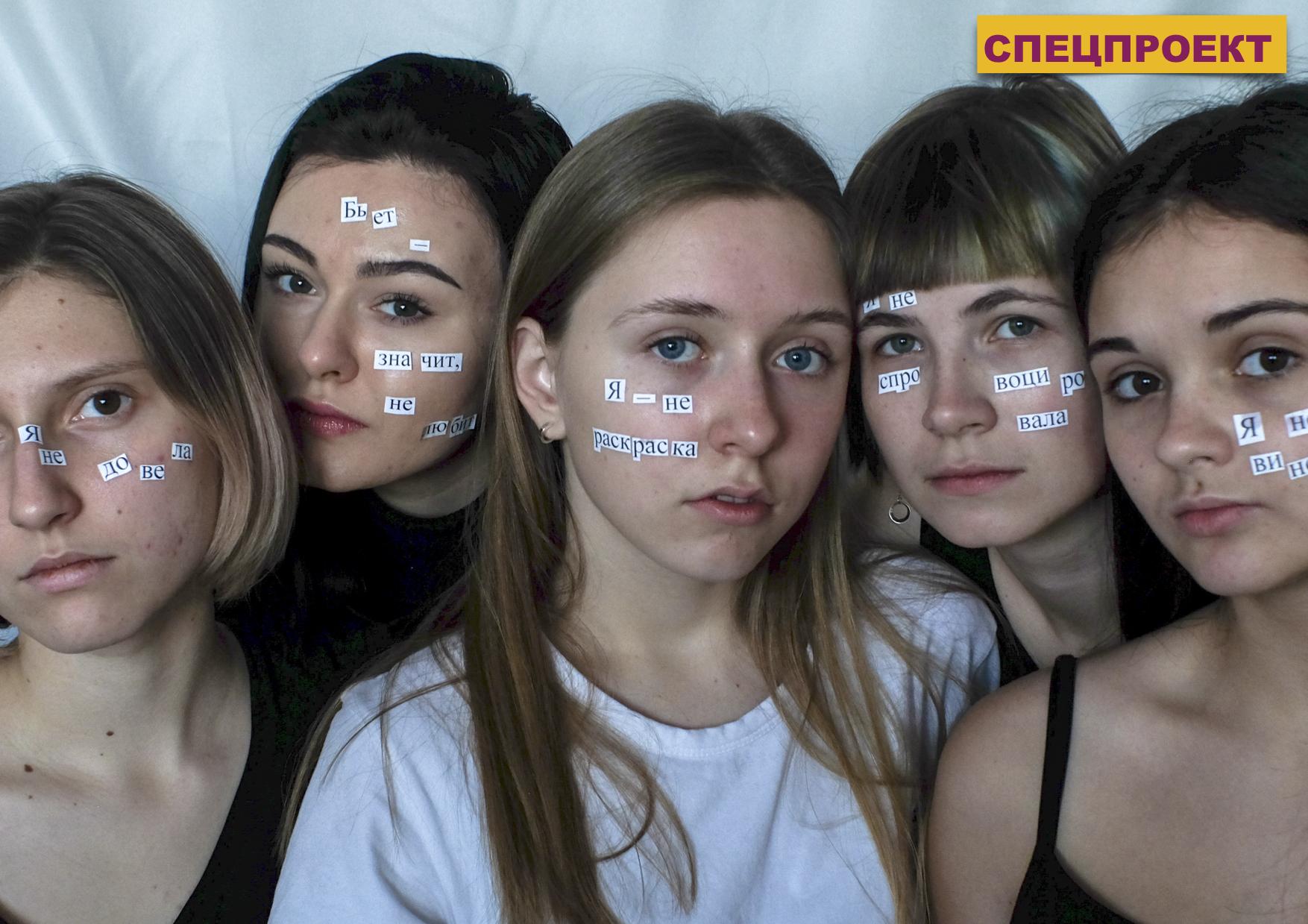 #ОднаИзТрёх – наш спецпроект о сильных девочках
